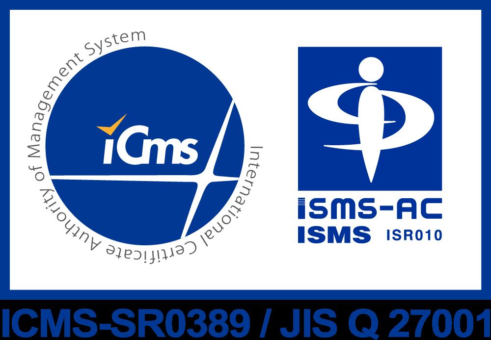 ICMS-SR0389/JIS Q 27001